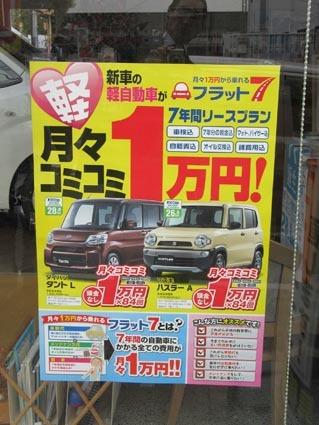 Flat7Web_News_20160412_01_02